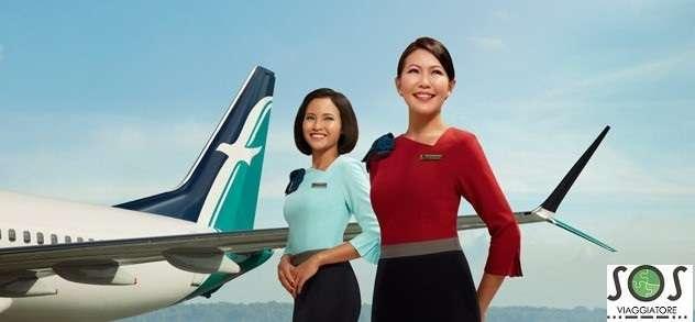 bagaglio danneggiatao Singapore Air Lines