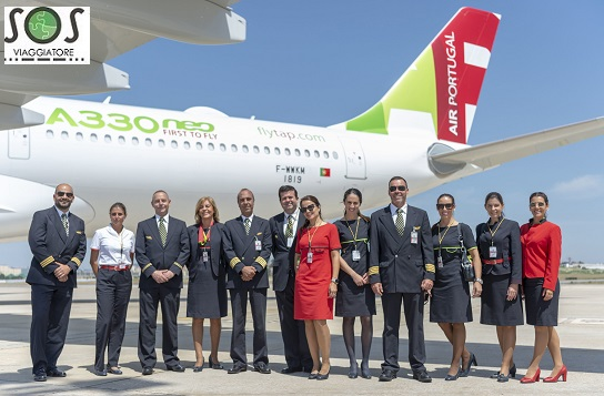 bagaglio smarrito Air Portugal