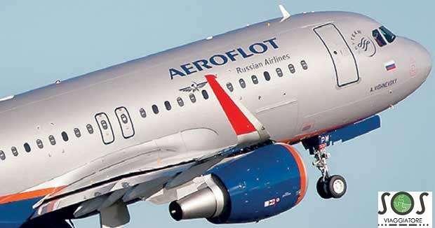 cosa fare in caso di bagaglio smarrito Aeroflot