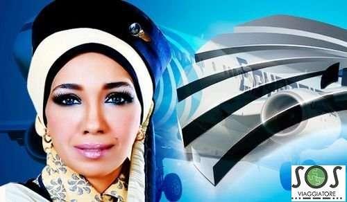 Egyptair bagaglio smarrito