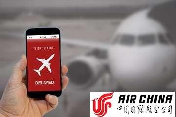 Rimborso del biglietto aereo per ritardo volo di Air China. Richiedi la nostra assistenza gratuita online. Contattaci ora pre info!