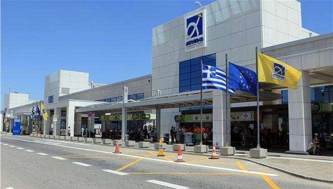 Aeroporto di Atene. Richiedi la nostra assistenza gratuita online in caso di problemi.