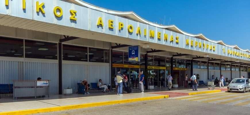 aeroporto di Corfù. Richiedi la nostra assistenza gratuita online.
