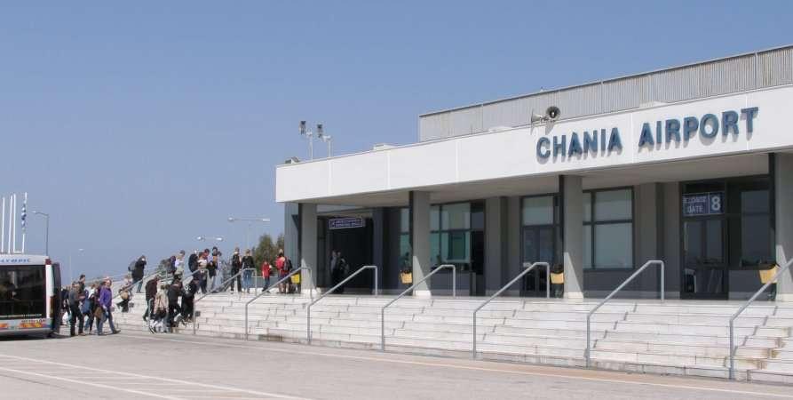 Aeroporto di Creta Chania. Tutte le info utili per arrivare all'aeroporto