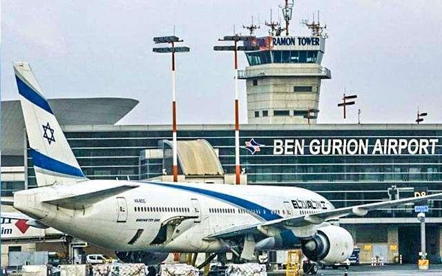 Aeroporto-di-tel-aviv